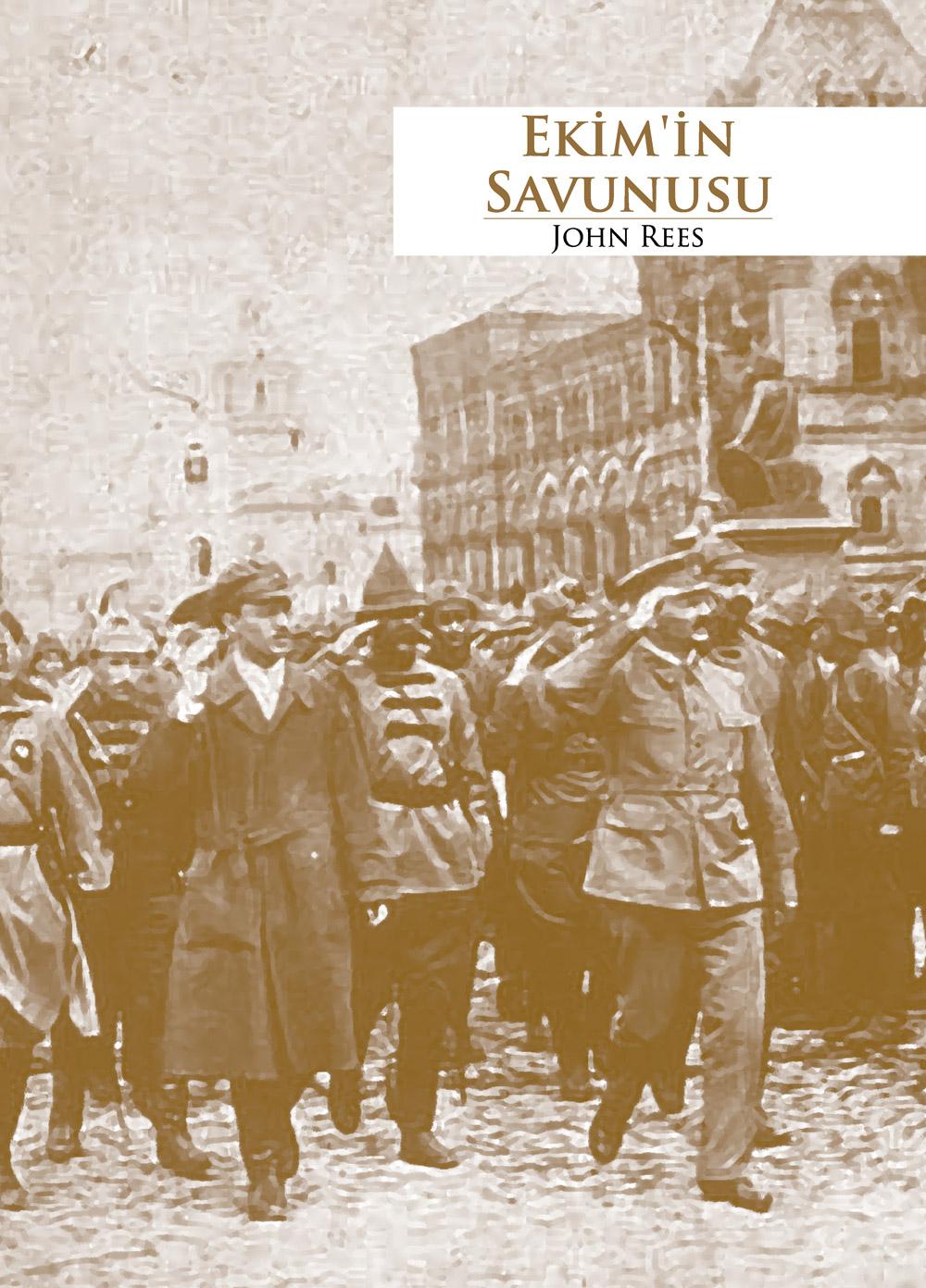 Rusya İçişleri Bakanlığı karargahının günü: tarih ve köken tarihi 82